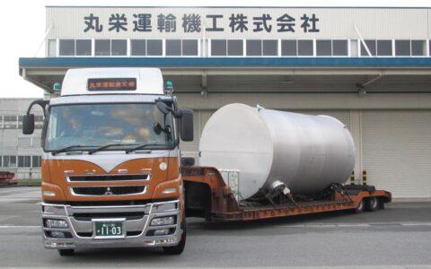 特殊高圧タンクの積込・輸送