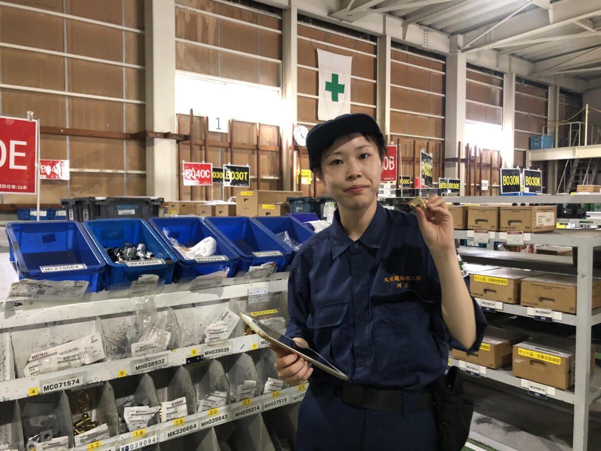 倉庫、入出庫処理代行サービス
