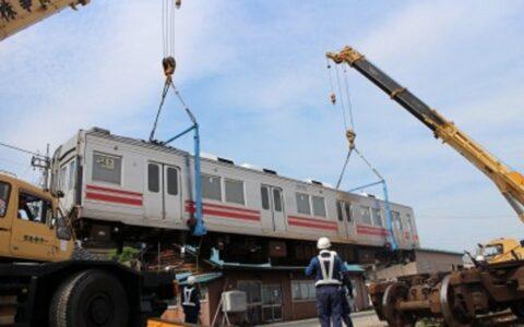 鉄道車両輸送